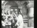 РУСАЛКА Россия 1910