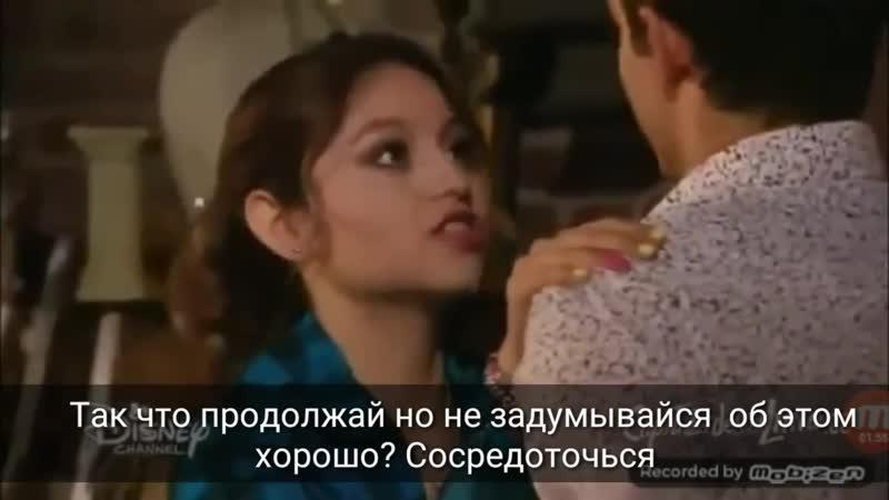 Soy Luna 3 разговор Луны и Маттео 45 серия русские субтитры в подвале_Я Луна Лут
