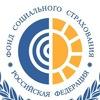 Ленинградское региональное отделение ФСС РФ