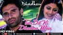 Tum Dil Ki Dhadkan Mein HD VIDEO Suniel Shetty Shilpa Shetty Dhadkan Hindi Romantic Love Song