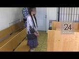 В Нижнекамске многодетную мать отправили за решетку на 7,5 лет
