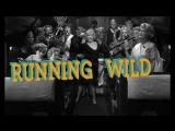 Marilyn Monroe - Runnin Wild