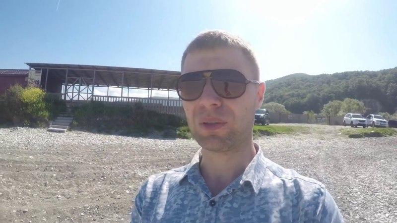 Недвижимость Туапсе. Пляж в Агое. Земельный участок.