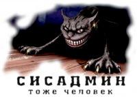 Toha Toha, 21 декабря 1982, Запорожье, id94618670
