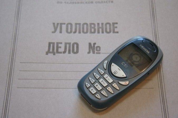 Таганрогские полицейские задержали вора, укравшего мобильный телефон из палаты БСМП