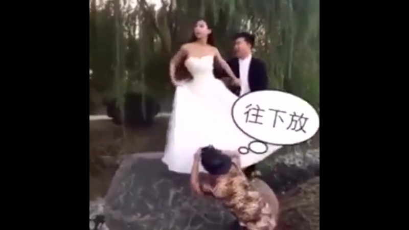 Вода Фотограф и Свадьба 😂😂😂