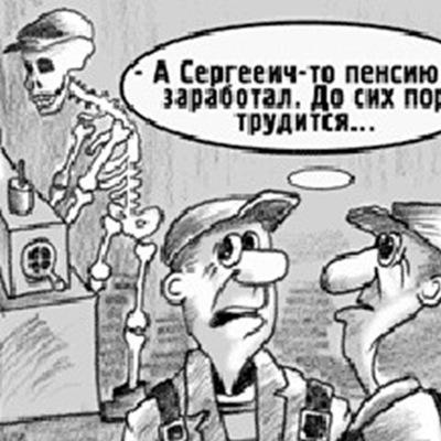 Серега Степанюк