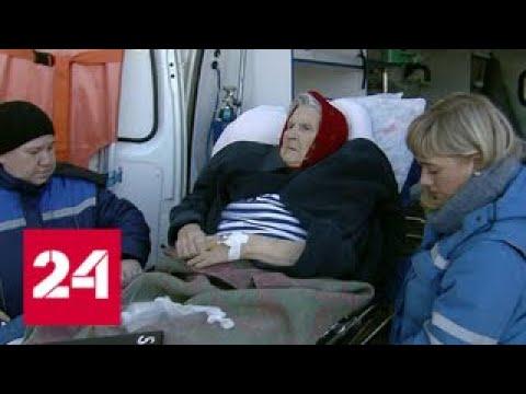Сотрудники скорой помощи Самарской области требуют заменить парк служебных машин Россия 24