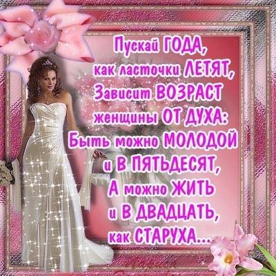 Ирина Сафина, 31 декабря , Екатеринбург, id143642338