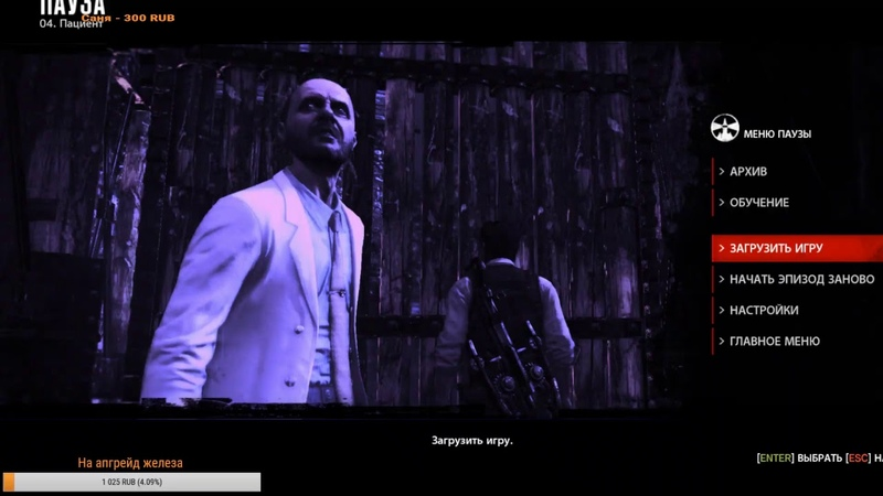 The Evil Within -3