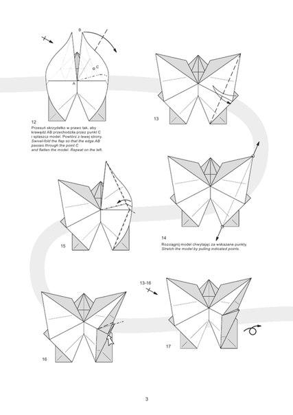 Файл 92_diagram.pdf