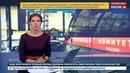Новости на Россия 24 По делу о пожаре в торговом центре Зимняя вишня задержали двух человек