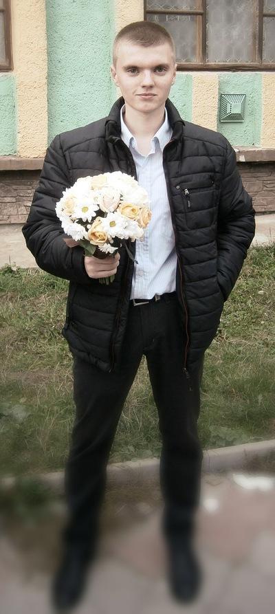 Славік Кифор, 23 сентября , Калуш, id74193477