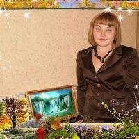 Александра Уткина, 22 июля , Оренбург, id139124216