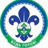 Ненецкая окружная ассоциация скаутов
