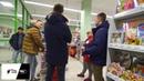 Пятерочка обменяла на 10000 руб 2 серия