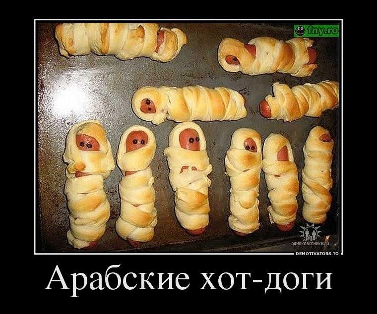 Сергей лазарев в вконтакте крикнул: