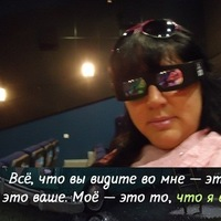 Светлана Ефимова, 7 августа , Санкт-Петербург, id5286581