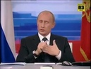 Путин против повышения пенсионного возраста! БЫЛ ПРОТИВ