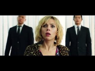 Международный трейлер фильма Люси / LUCY (2014)