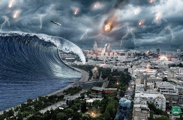 До чего довел конец света