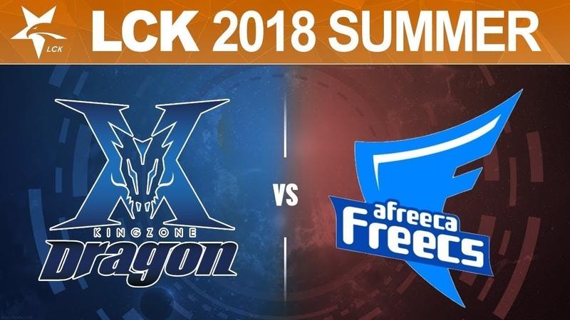 KZ vs. AFS - Игра 1 | Round 1 | LCK Summer Split Playoffs | King-Zone vs. Afreeca Freecs (2018)