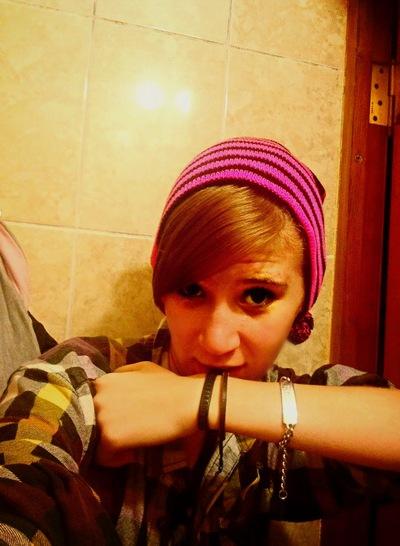 Людмила Беседина, 13 ноября 1995, Анапа, id139329588