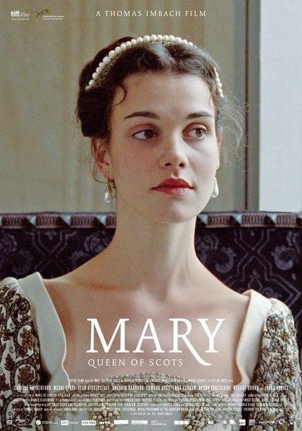 Мария – королева Шотландии (2013)