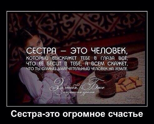 Фото №322684343 со страницы Евгении Ненковой