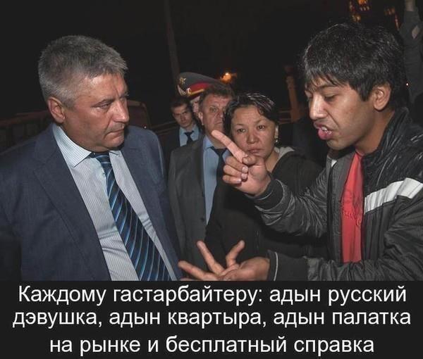 Правосудие по-путински. _LlFkzSeCLI
