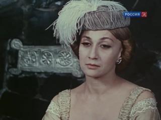 Берега 4 серия(1977.Дата Туташхиа)