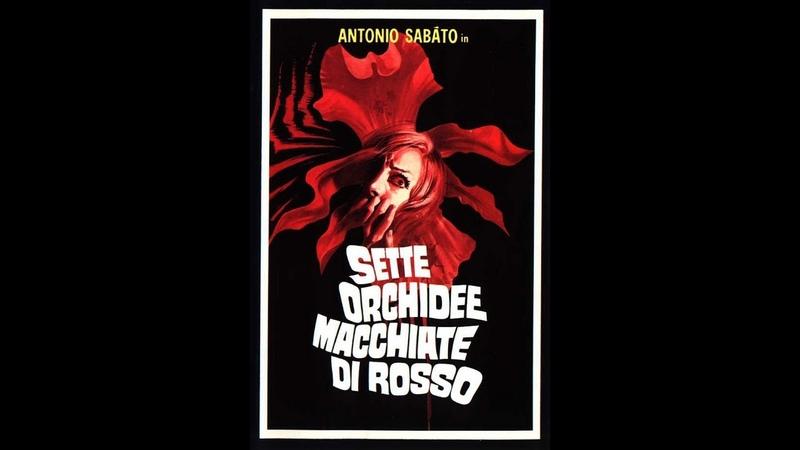 SETTE ORCHIDEE MACCHIATE DI ROSSO (1972) Film Giallo