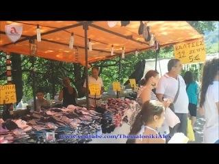 Отдых в Греции #17 Как отмечают праздник Богородицы Панагия Сумела Παναγία Σουμελά Panagia Sοumela