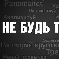 Максим Котко, 14 ноября 1983, Черкассы, id9330246
