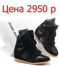 сникерсы обувь фото и цены