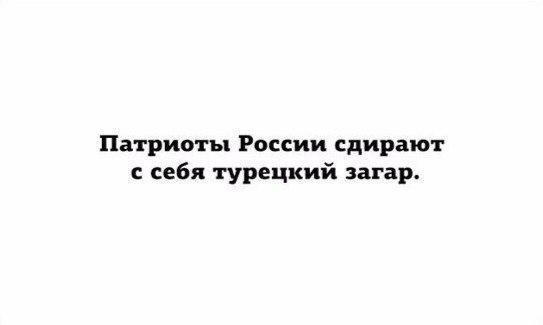 https://pp.vk.me/c7003/v7003734/1290a/Ngwb1RagVtA.jpg