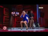 Comedy Club - Идеальное упражнение для попы