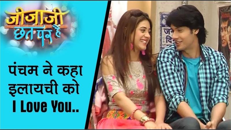 Jijaji Chhat Par Hain Serial 20th Oct 2018 Latest Episode   On Location Shoot