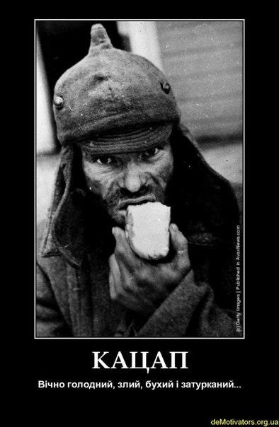 Продукты в Славянске есть, но у людей нет наличных, - ДонОГА - Цензор.НЕТ 2487