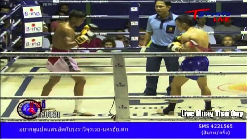 Sangmanee Sor Tienpo vs Ruangsak Sitniwat 17th September 2012