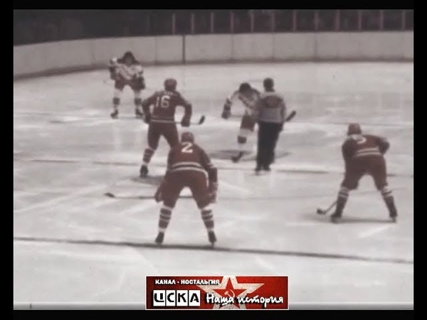 1975 New York Rangers (USA) - CSKA (Moscow, URSS) 3-7 Friendly hockey match (Super Series), review 2