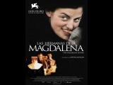 Фильм «Сестры Магдалены» на Now.ru