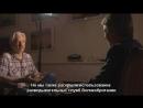 Julian Assange (WikiLeaks) l'entretien exclusif - Le Grand Journal Интервью Джулиана Ассанжа ч. 1 (рус. субтитры)