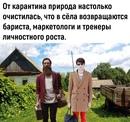 Дмитрий Летюк фотография #19