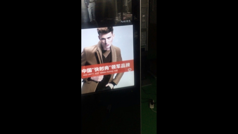 43 inch video player advertising touch kiosk