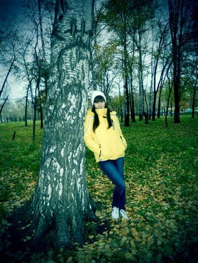Екатерина Салеева, 1 апреля 1995, Уфа, id99509424