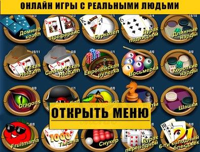 Игры с моментальным выводом денег