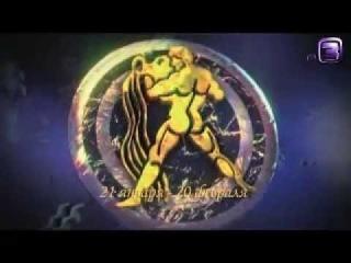 Тринадцать Знаков Зодиака Тв3 Торрент