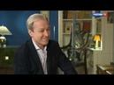 Интервью с киноведом Наумом Клейманом Новости культуры с Владиславом Флярковским