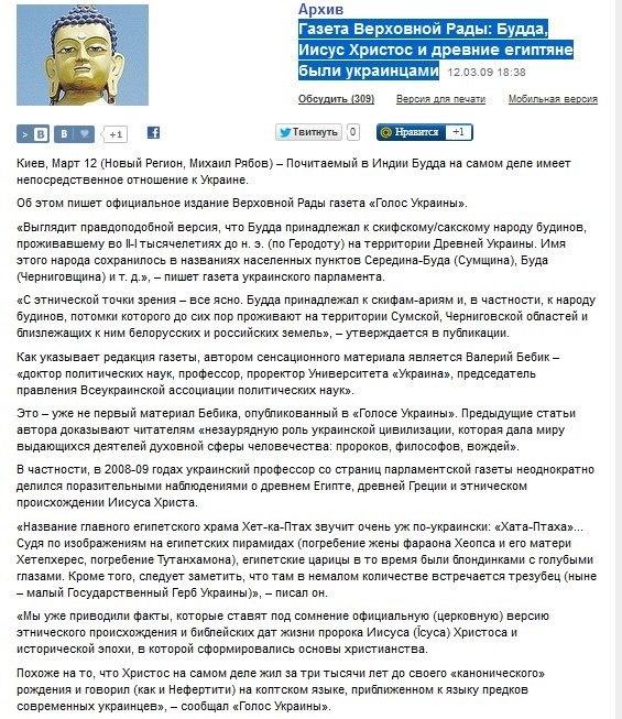 СВЯЩЕННАЯ ВОЙНА - Страница 21 OLNo7RSwylI